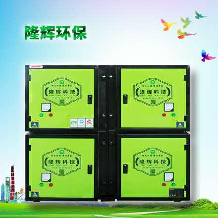 低空油烟净化器6