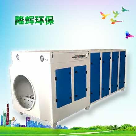 光氧活性炭工业废气处理设备1