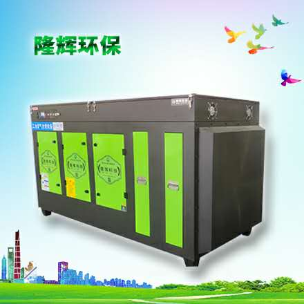 光氧活性炭工业废气处理设备3