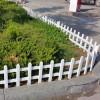PVC草坪护栏2
