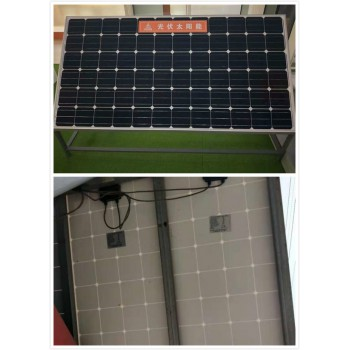 太阳能背板涂料