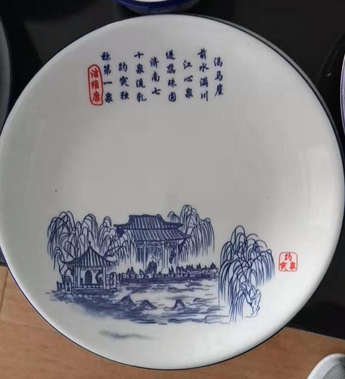釉下彩 (5)