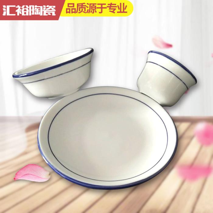 陶瓷餐具2