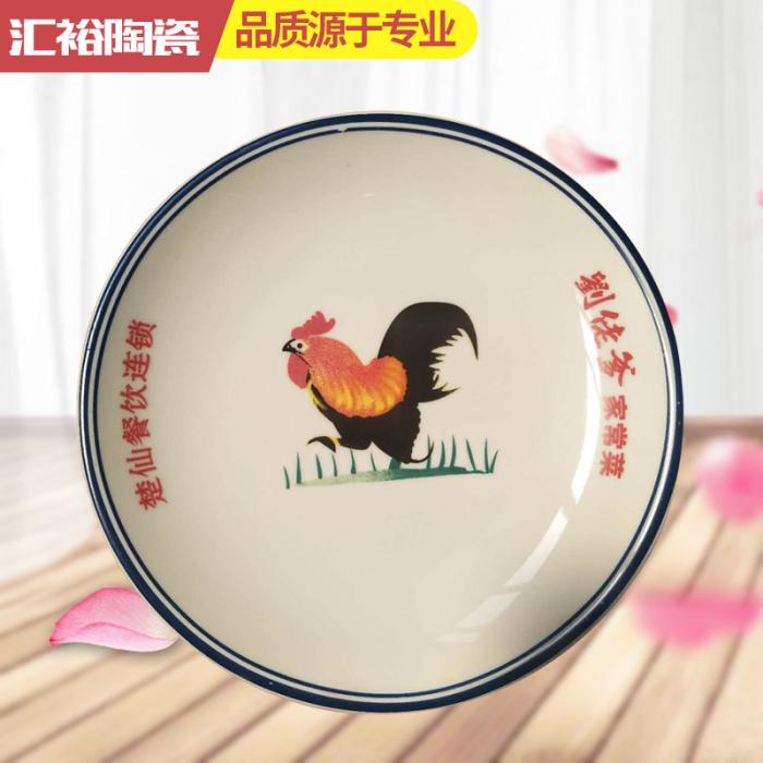 陶瓷餐具21