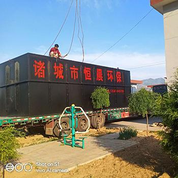 污水處理設備1