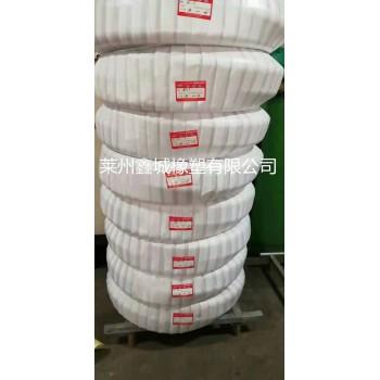 钢丝编织胶管  胶管厂家帘子线缠绕胶管(济宁,淄博,菏泽)