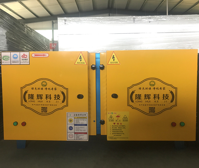 香港六马会开奖结果_油烟净化设备