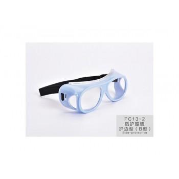 防护眼镜护边型B型