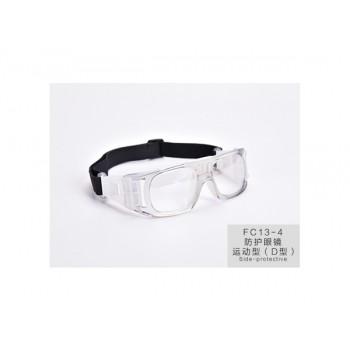 防护眼镜运动型D型