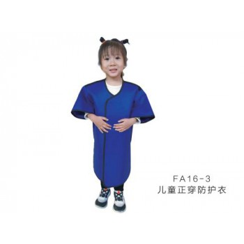 儿童正穿防护衣FA16-3