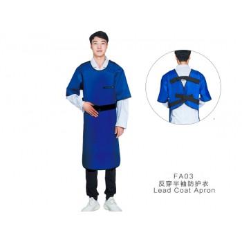 反穿半袖防护衣FA03