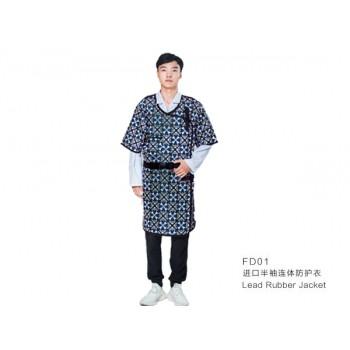 进口半袖连体防护衣FD01