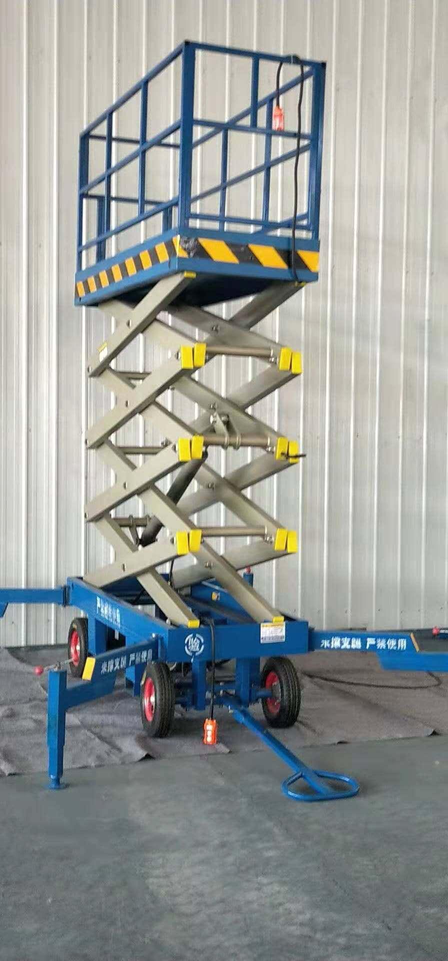 移动式升降机5