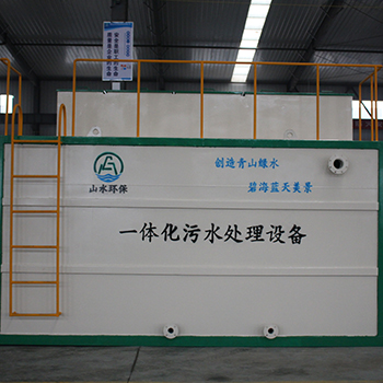 食品厂污水处理设备2