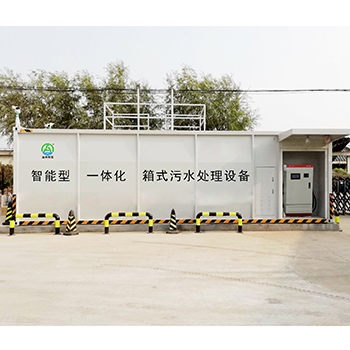 18dj18大奖登陆器_地埋式生活污水处理设备