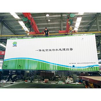 金沙澳门官网官方网站_食品厂污水处理设备