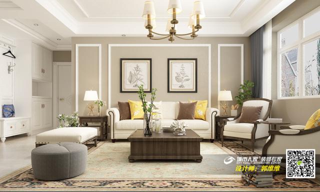 中海铂悦府140平简美风格装修效果图2沙发背景墙