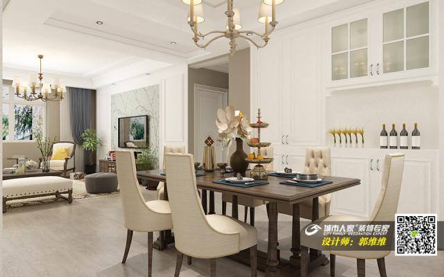 中海铂悦府140平简美风格装修效果图4餐厅