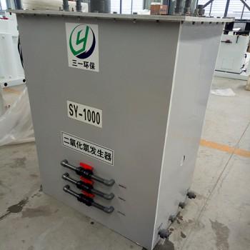 电解法二氧化氯发生设备
