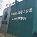 市政设施维护