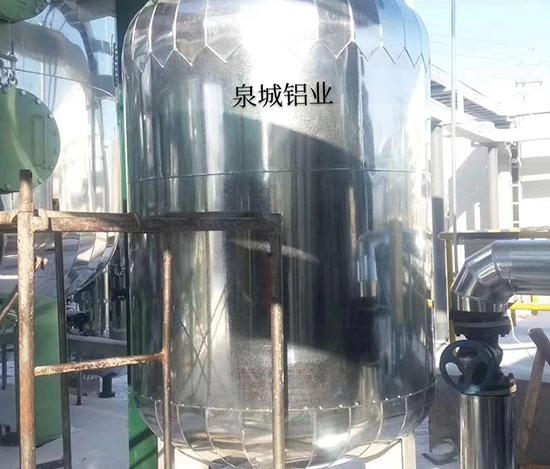 炼油厂用铝卷