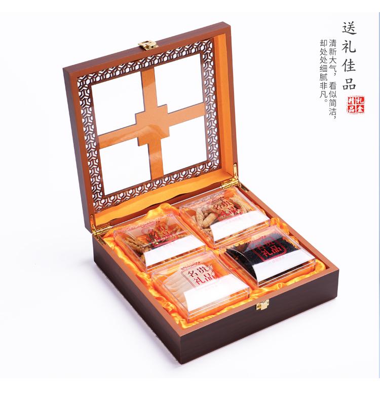 高�n�Y盒
