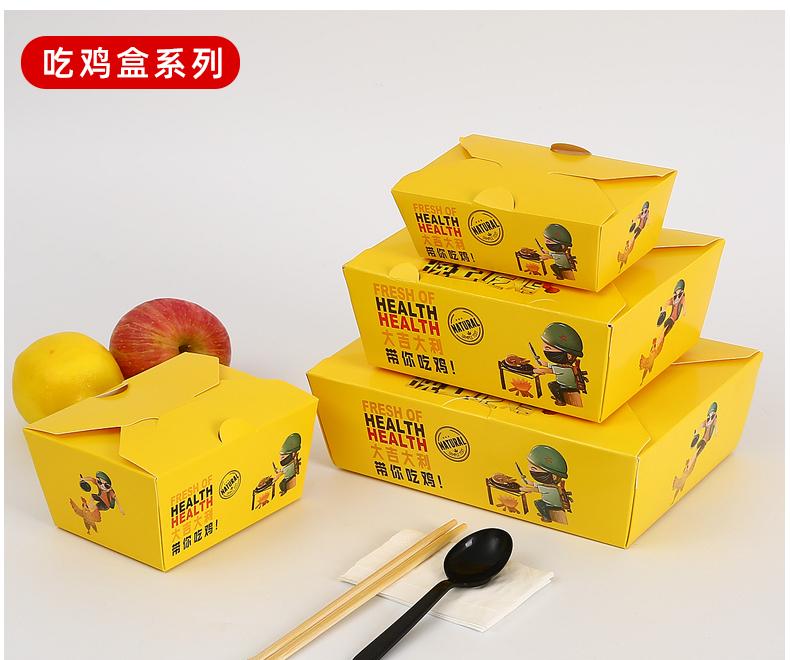 小吃包�b盒