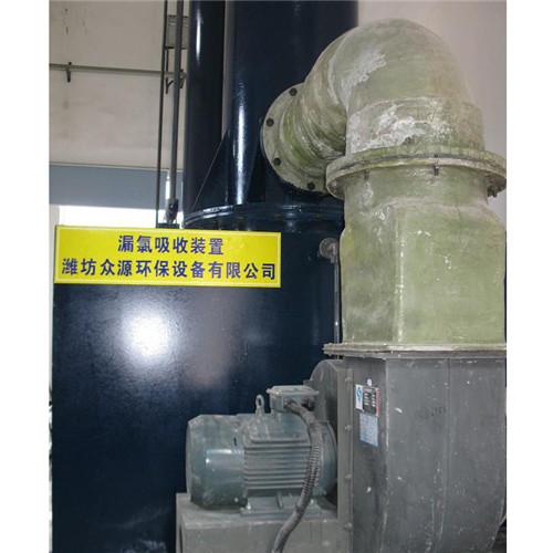 漏氯吸收裝置