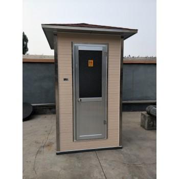 水沖式移動廁所