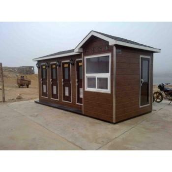 環保型公廁