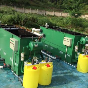 医疗高浓度污水处理设备