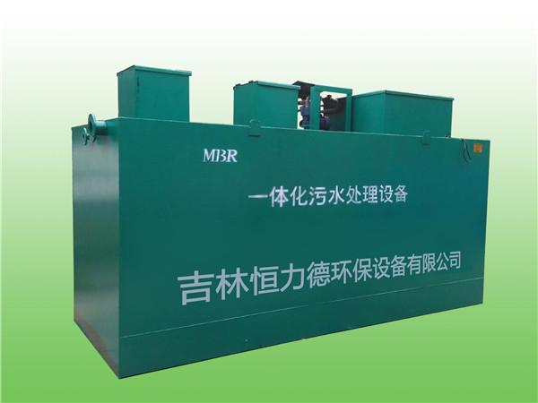 醫院MBR膜污水處理設備