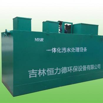 医院MBR膜污水处理设备