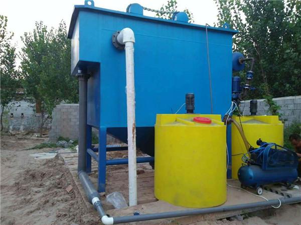 醫院小型一體化污水處理設備