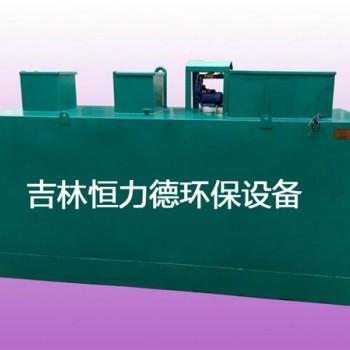 医院专用小型一体化污水处理设备