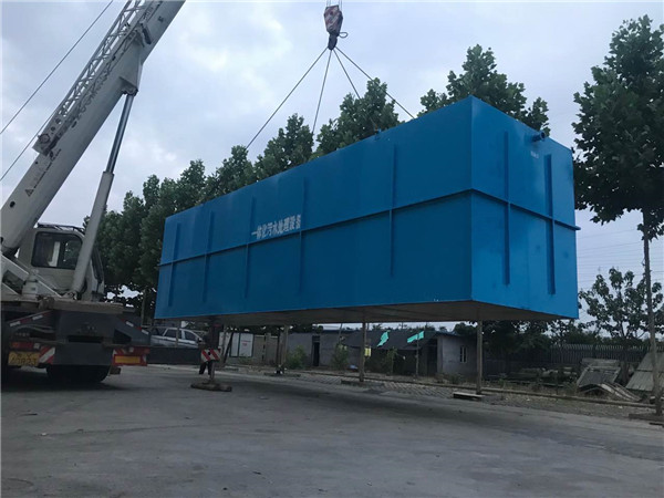 一體化大型污水處理設備