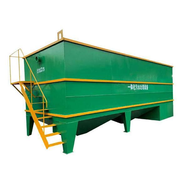 一體化廢水處理設備