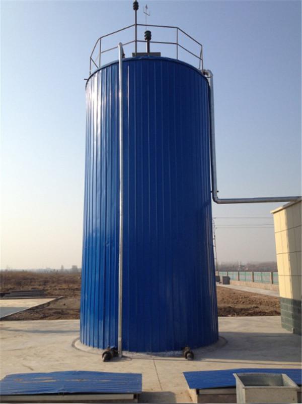 一體化高濃度污水處理