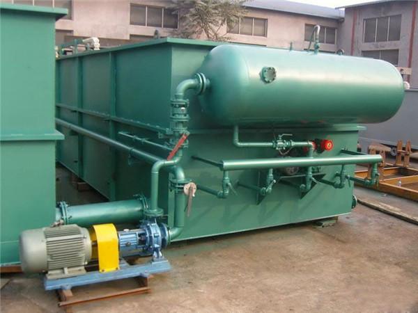 一體化小型污水處理設備