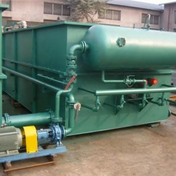 一体化小型污水处理设备