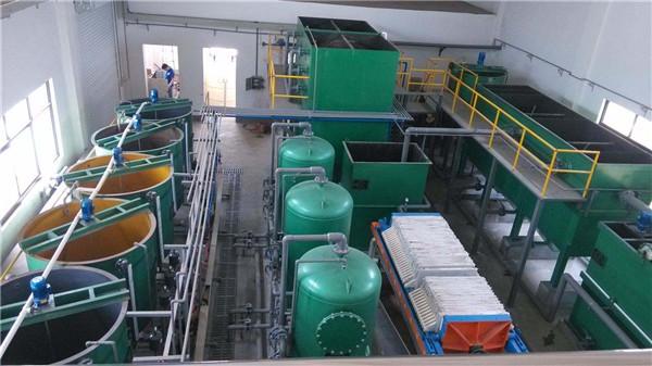 一体化小型高浓度污水处理设备