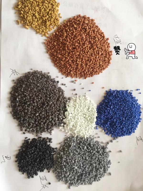 彩色陶瓷顆粒